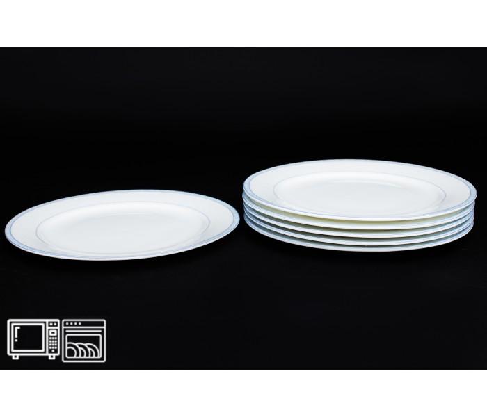 Набор тарелок 6 шт. 20 см Утренний, Rulanda