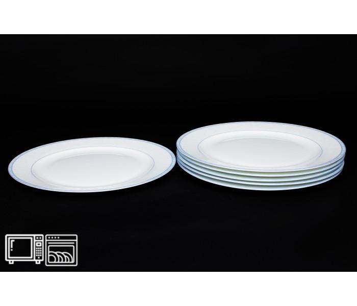 Набор тарелок 6 шт. 25 см Утренний, Rulanda